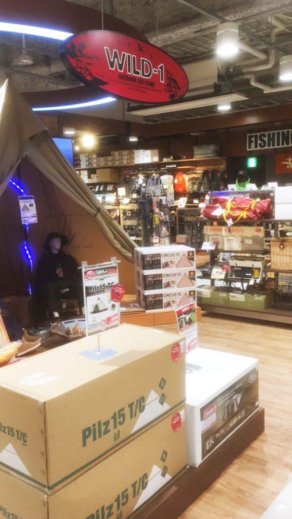 キャンプ道具はどこで買う!? WILD-1デックス東京ビーチ店
