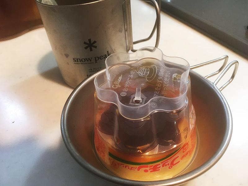 スノーピーク シェラカップ マグ