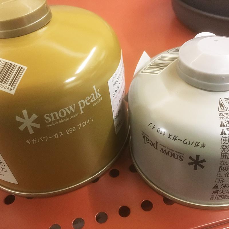 スノーピーク 色の違うOD缶