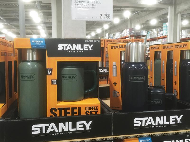 コストコSTANLEY スタンレー 真空断熱ポットキャンプマグ