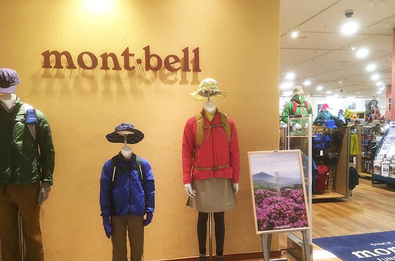 ららぽーと湘南平塚 mont-bell モンベルショップ