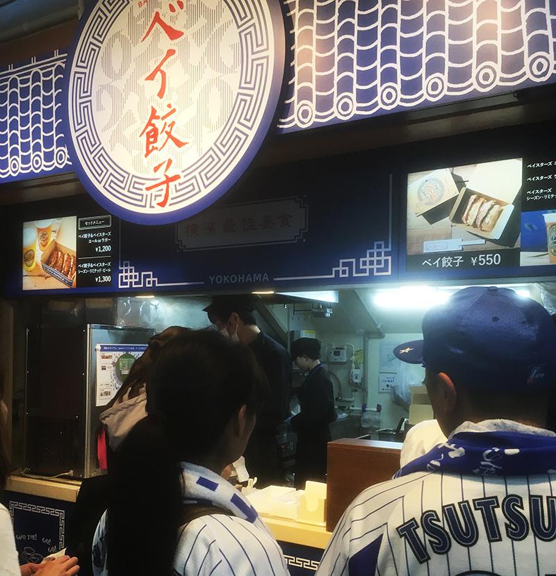 横浜スタジアム ベイ餃子の販売所は?