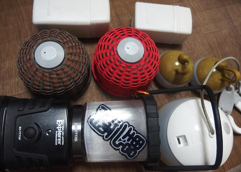 アンモボックスの中身公開 照明器具