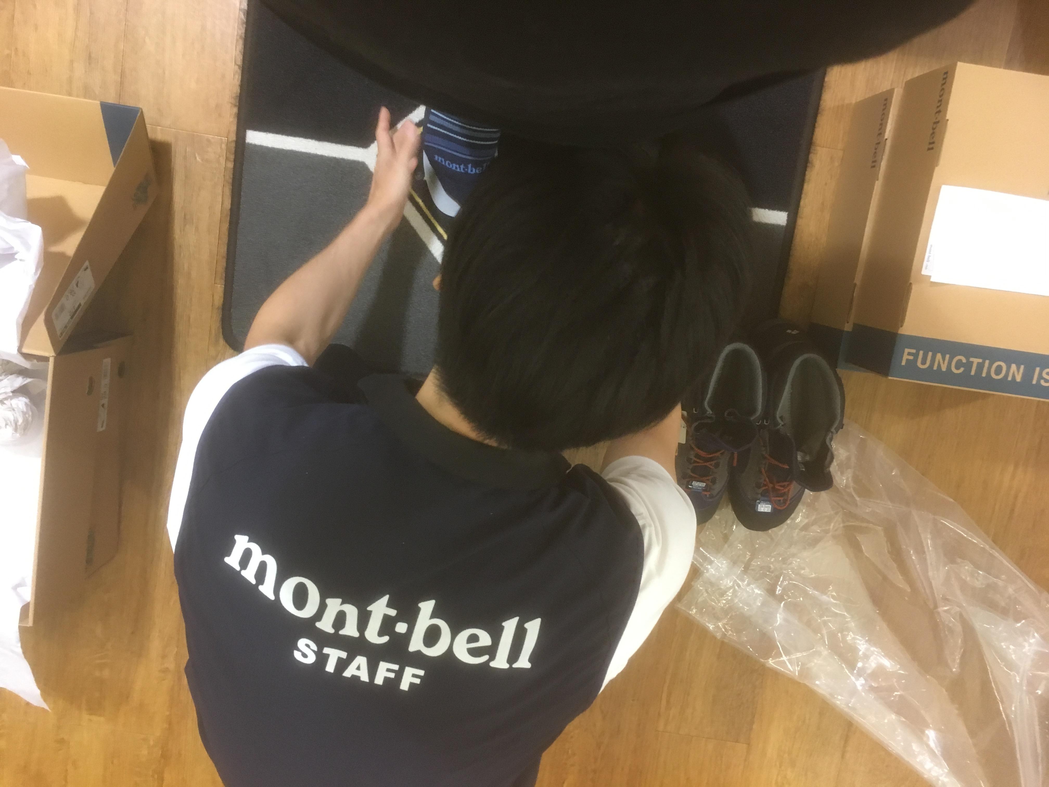モンベルで登山靴選び 登山靴の選び方