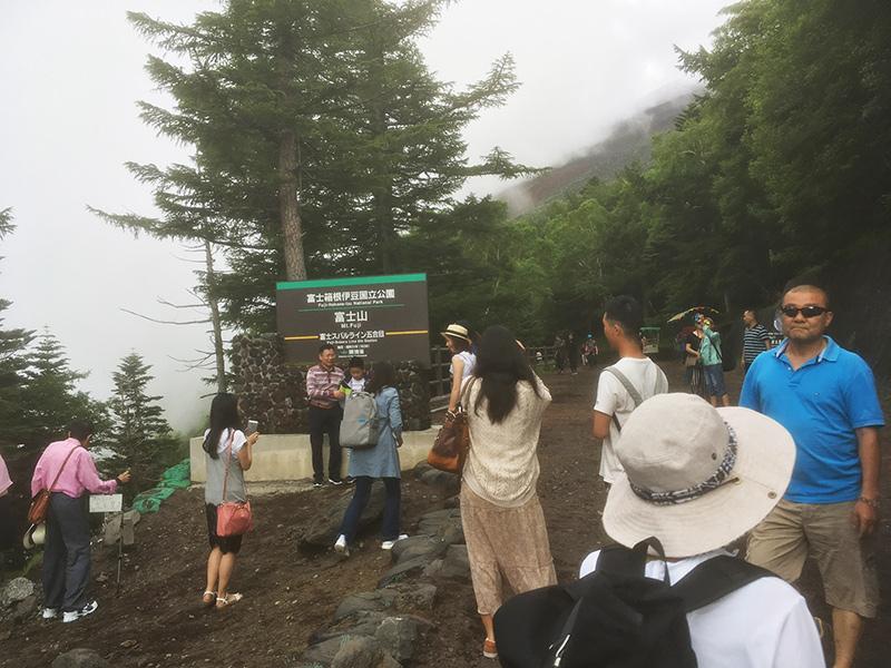 富士山 頂上までの道のり きつい