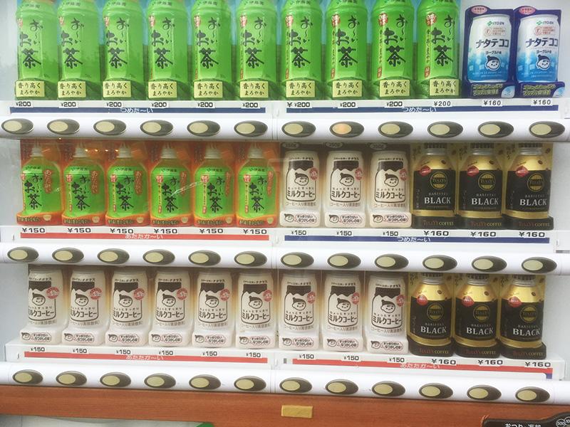 富士山 5合目 ジュースの値段