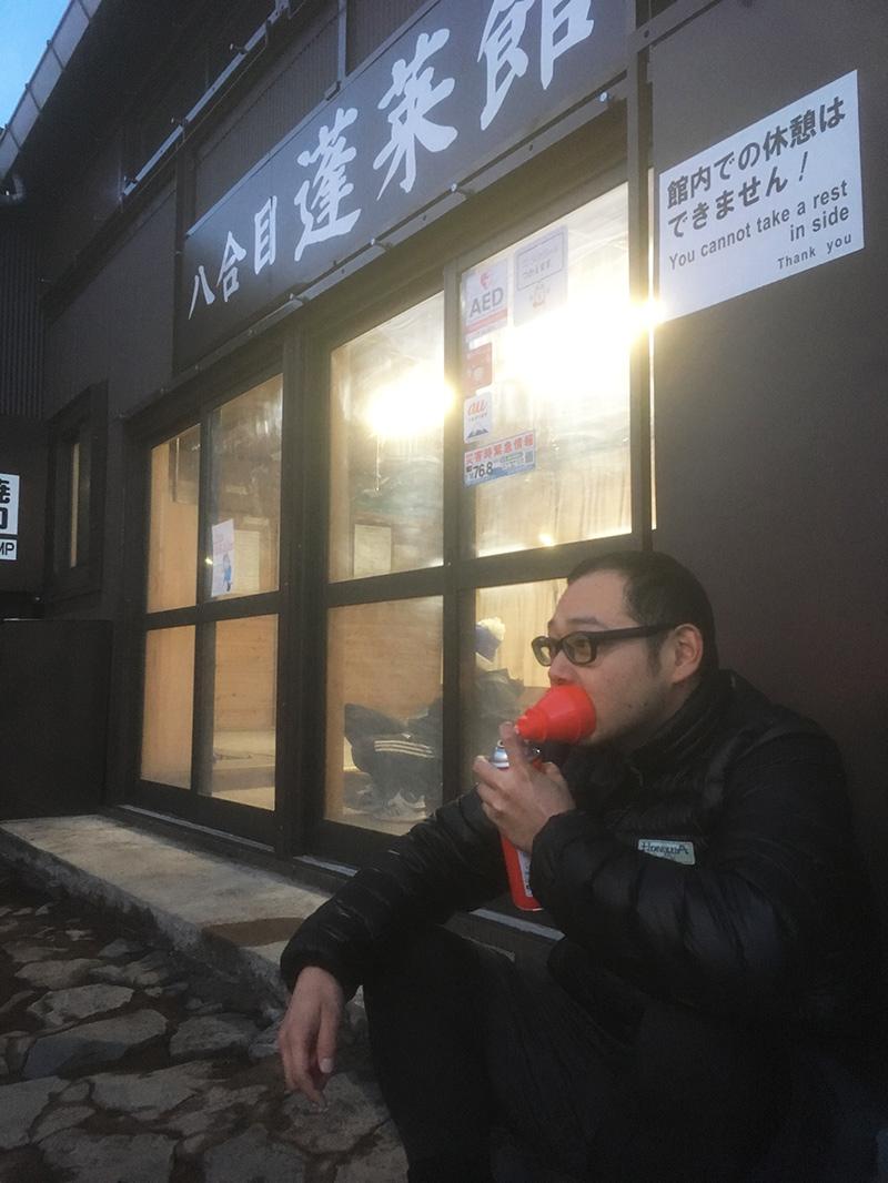 富士登山 酸素ボンベ