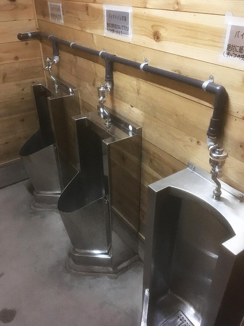 富士登山 山小屋のトイレ