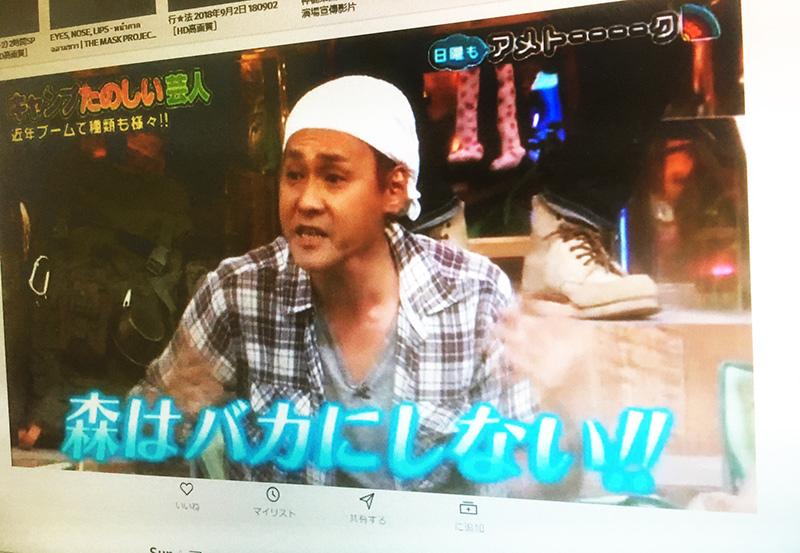 ヒロシちゃんねる キャンプ動画 ソロキャンプ
