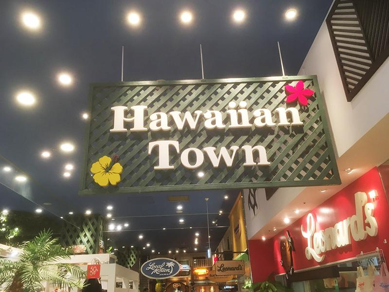 みなとみらい ワールドポーターズ ハワイ