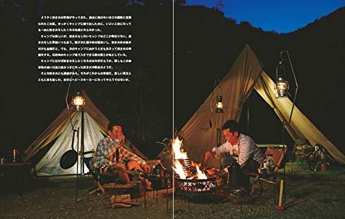 キャンパー 焚き火の仕方 焚き火道具