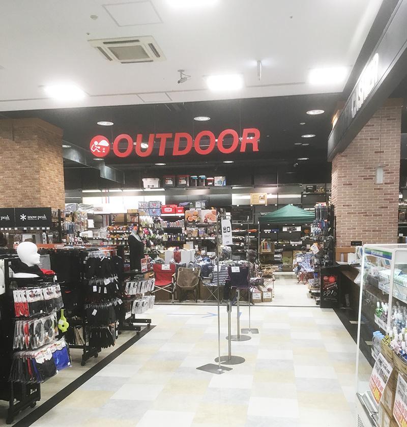 戸塚 サクラス ヒマラヤ キャンプ用品が買えるお店