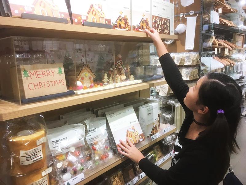 無印食品 お菓子の家キット クリスマス