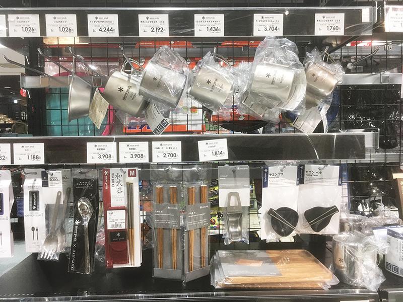 スノーピーク 和器式 チタンマグが買えるお店