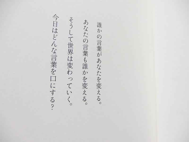 水曜日の手紙 森沢明夫