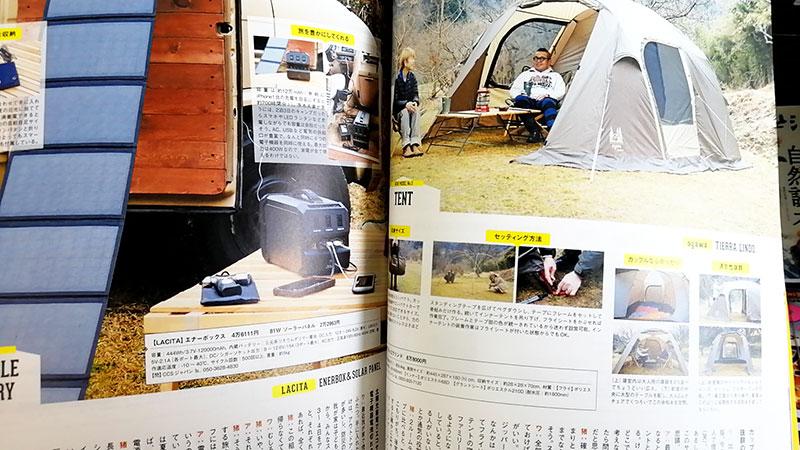 キャンプ オガワ テント