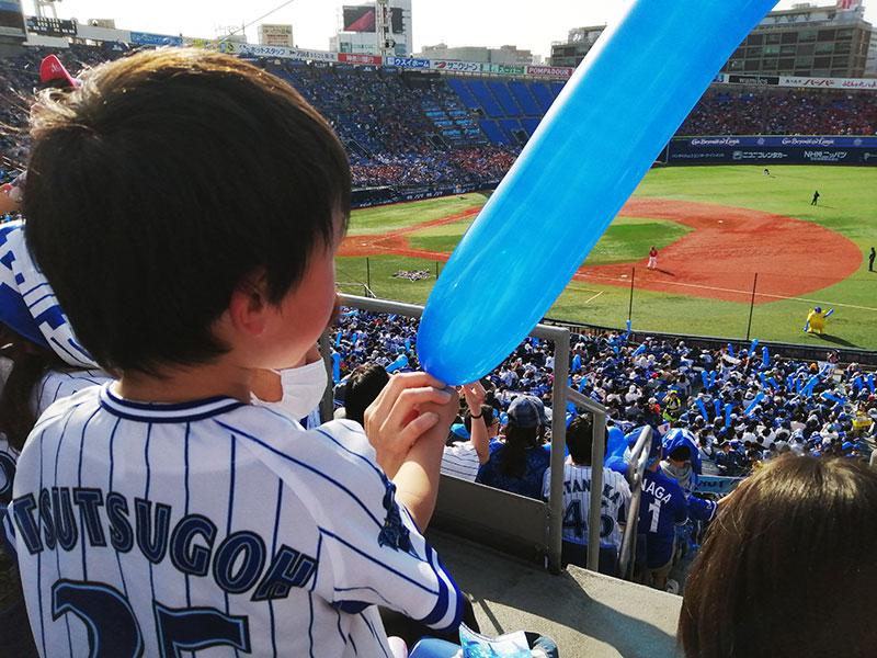 横浜スタジアム 野球観戦