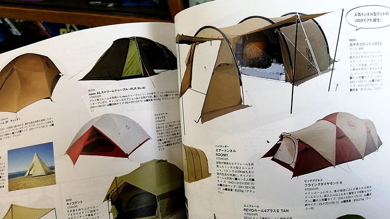 カマボコテント テント