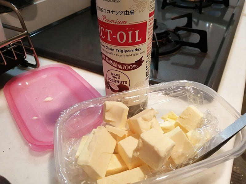 バターコーヒー ココナッツオイルは何を入れている?どれくらい入れている?