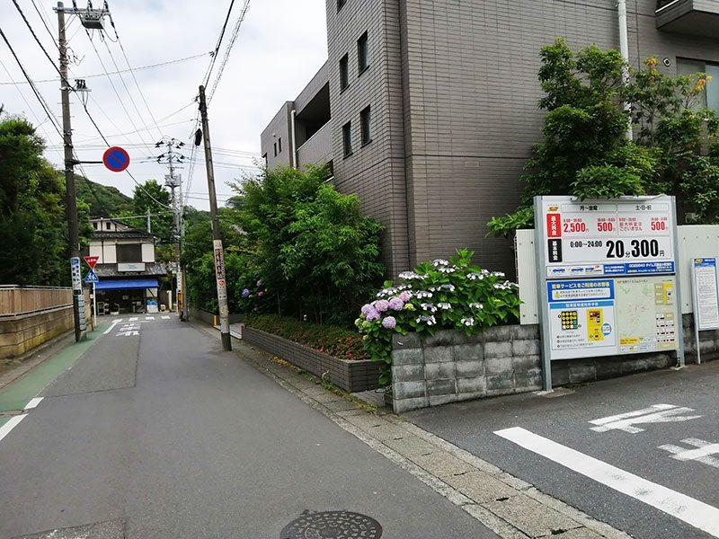 鎌倉 安い駐車場 上限が安いコインパーキング