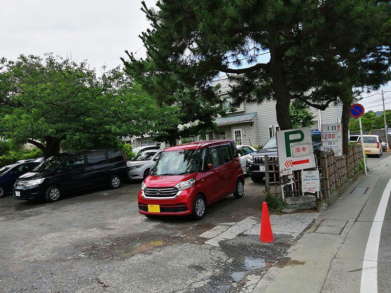 鎌倉 安いコインパーキング 上限の安い駐車場