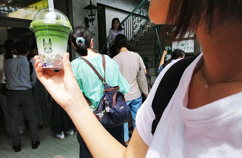 鎌倉 小町通り おすすめの店 タピオカ
