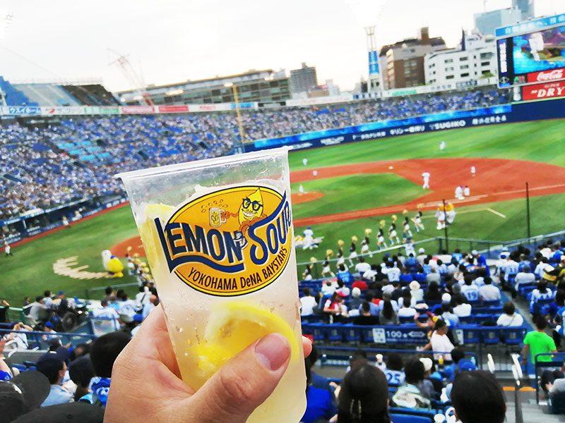 横浜スタジアム お酒 持ち込み レモンサワー