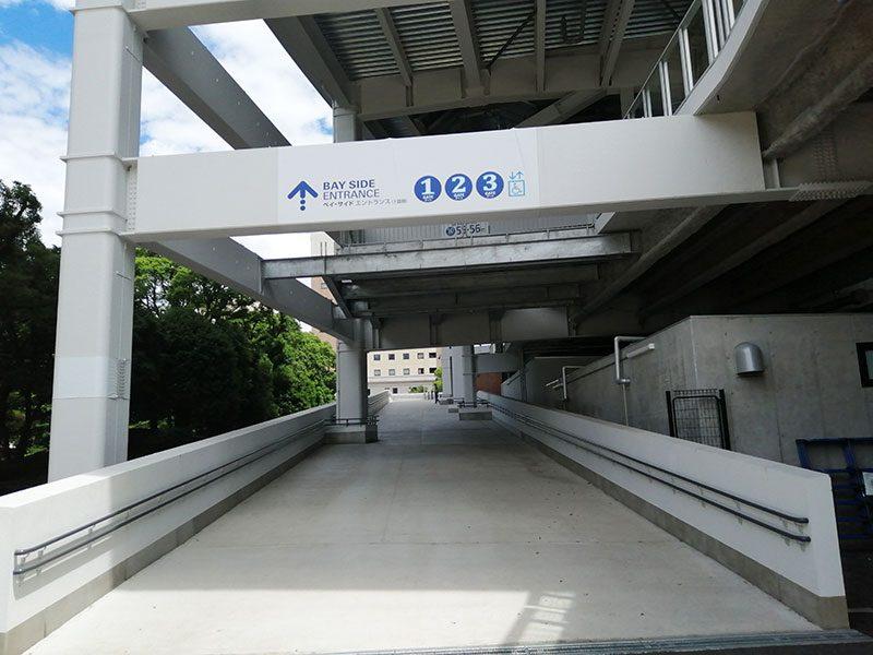 横浜スタジアム ベイストアホーム 試合のある日 入れる?