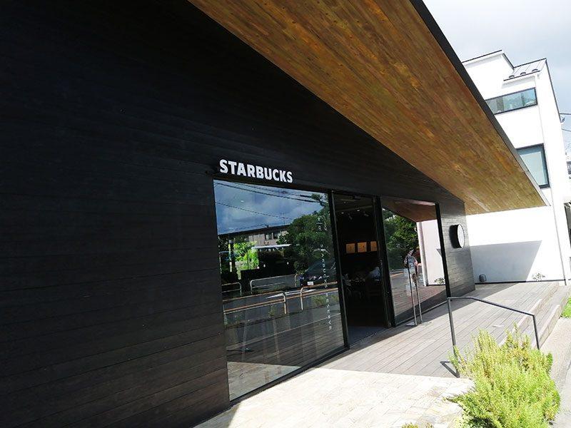 鎌倉 スターバックス鎌倉御成町店