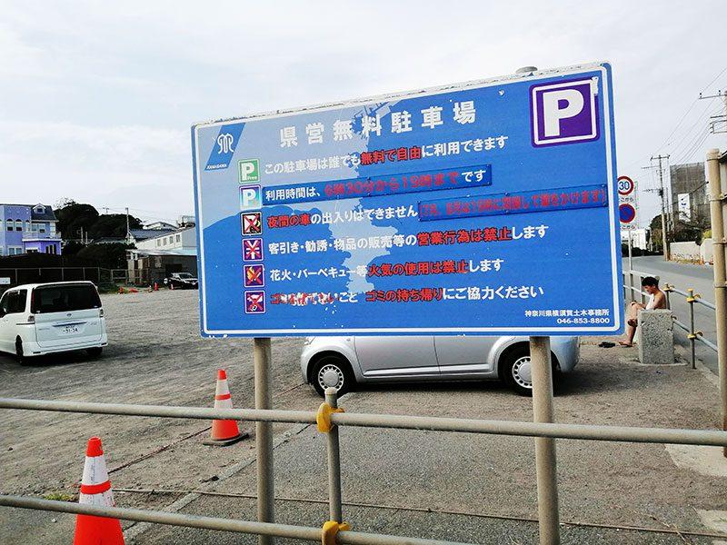 三浦 おすすめの海水浴場