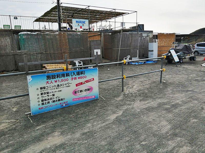 おすすめの海水浴場 三浦半島