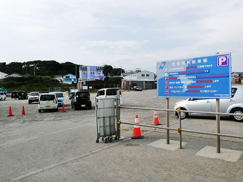 和田長浜海水浴場 駐車場 営業時間