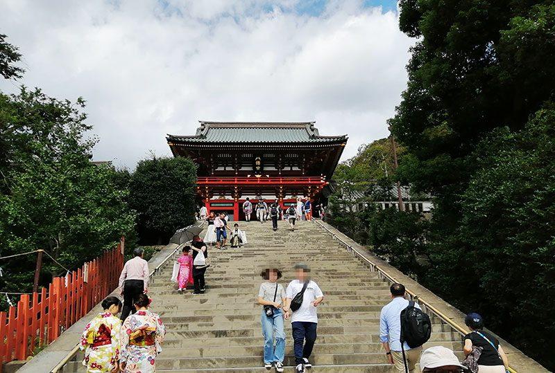 鎌倉 鶴岡八幡宮 見所
