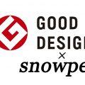 グッドデザイン賞 スノーピーク HOME&CAMPバーナー