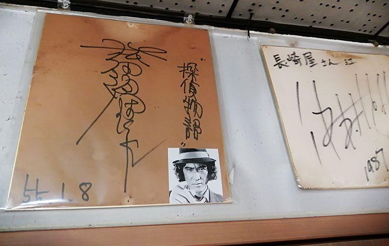 横浜中華街 芸能人が来るお店 長崎屋