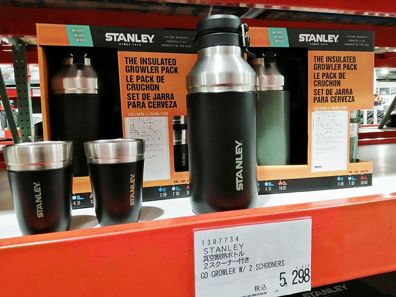 コストコのスタンレー真空ボトルの値段は?