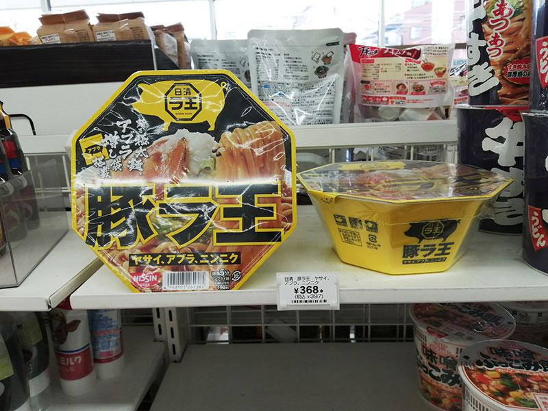 コンビニで売っていた豚ラ王の味はどう?口コミ