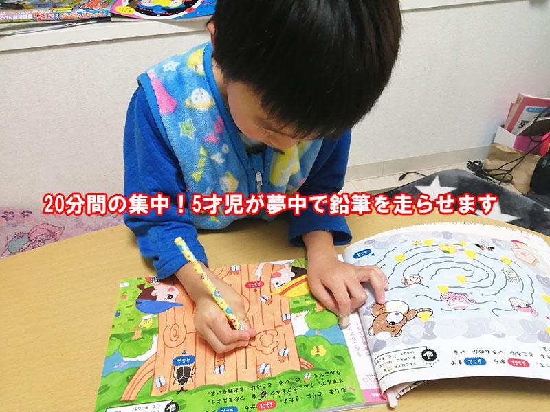 5才児におすすめの勉強ドリルは?