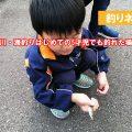 海釣り初心者でも魚が釣れる場所はある?神奈川 横浜