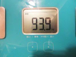 1日1食ダイエット 4日目の体重