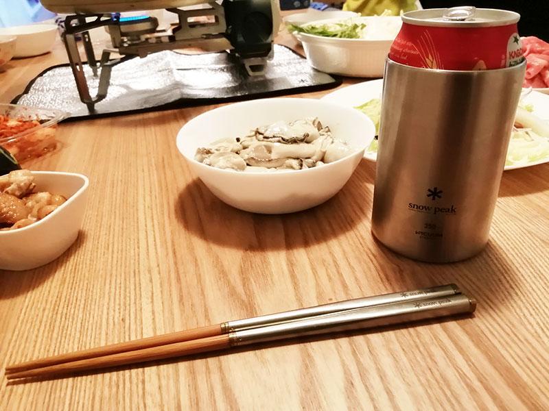 スノーピーク 食器小物 使った感想は?