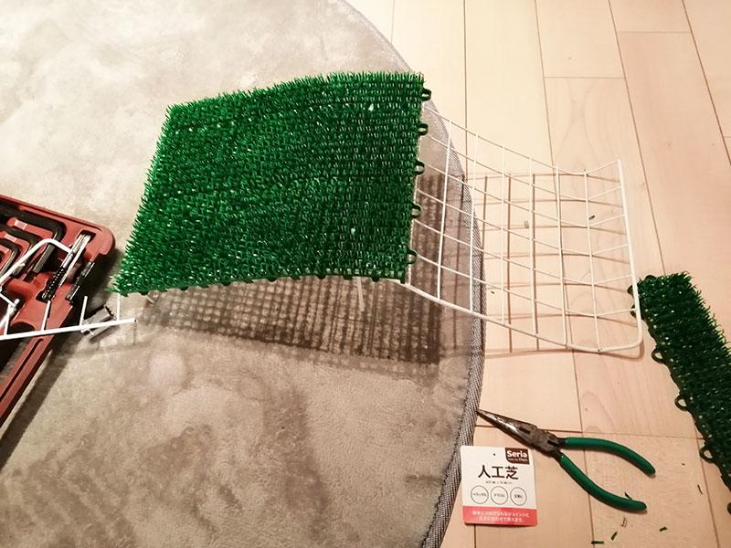 亀 水場までのスロープの作り方