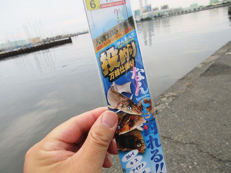 神奈川 横浜 子供と無料で釣りができる場所 おすすめは