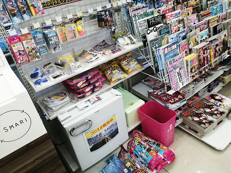 神奈川 横浜 根岸港 エサはどこで買う