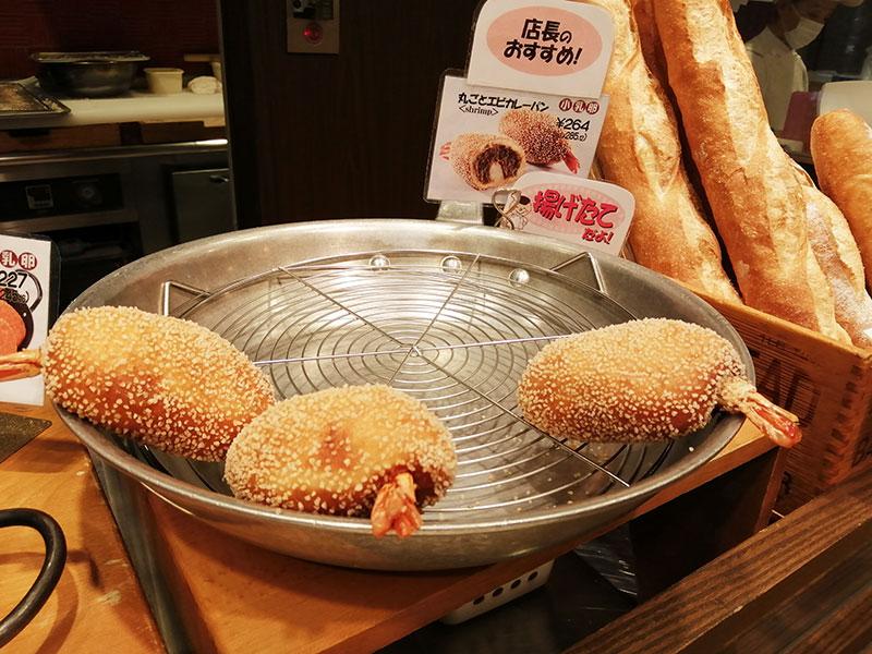 足柄サービスエリア おすすめのパンは?ランチは何を食べる?