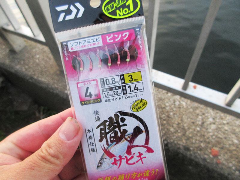 海釣り初心者 アジを釣るときにおすすめの仕掛けは?